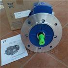 YS5614-4 0.06KWYS5614-4紫光YS鋁殼三相異步電動機