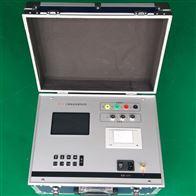 BYRG-S1电容电感测试仪-承试