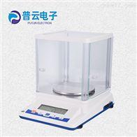实验室高精度0.1mg电子精密分析天平