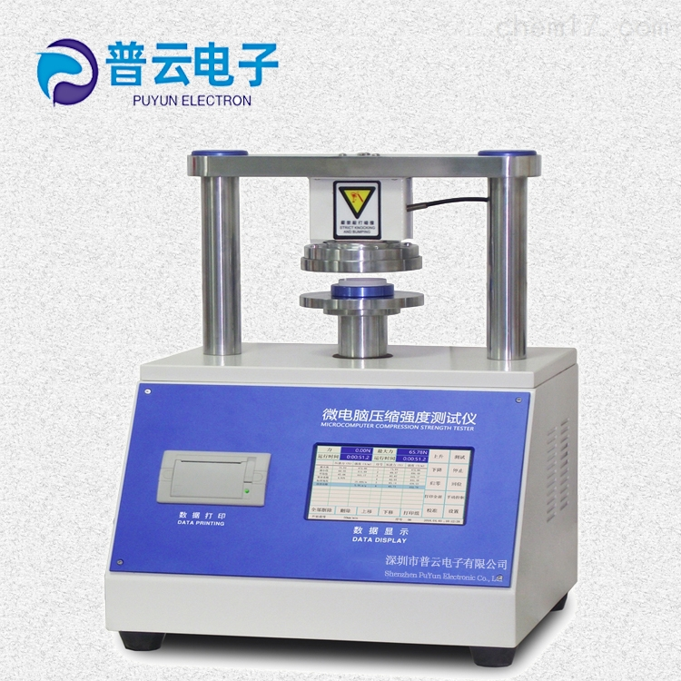 纸管抗耐平压强度试验机