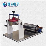 PY-H615cobb吸水性仪