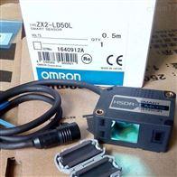 ZS-L日本欧姆龙OMRON位移传感器