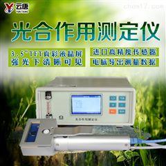 YT-FS831光合作用仪厂家
