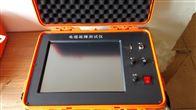 XZC-711Z高压电缆故障探测仪
