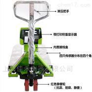 高精度带打印拖车秤,手动液压电子叉车磅秤