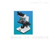高倍的锐利3D图像数字变焦立体显微镜LB-352