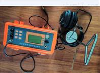 XZC-711D电缆故障定位仪