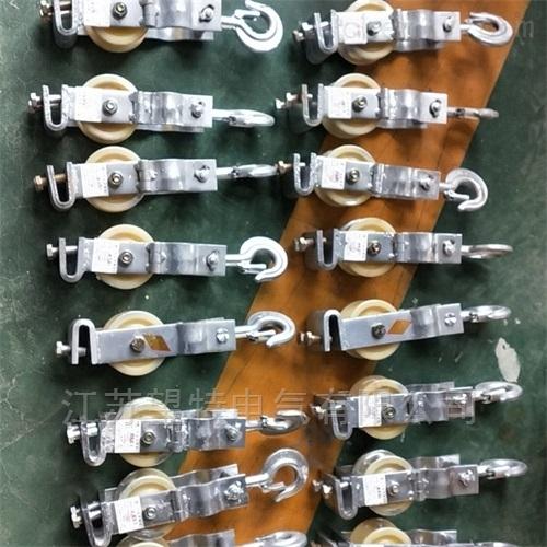 电力承修五级资质设备配置方案放线滑车