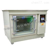 LSO2-300二氧化硫箱