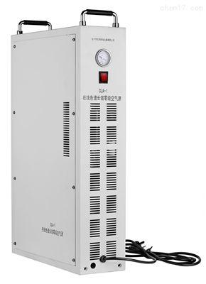 CLA-1零级空气发生器