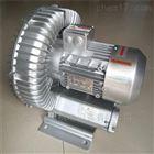 2QB810-SAH074KW漩渦式高壓鼓風機