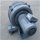 HTB75-053 0.4KWHTB75-053全風多段式鼓風機