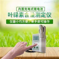 YT-YD手持式植物养分速测仪
