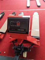 300kg托盘秤,YCS-0.3T电子叉车称