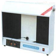 澄明度检测仪YB-ⅡB
