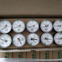 G46-2-02现货SMC压力表供应