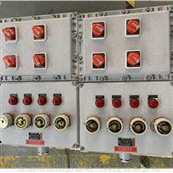 BXX-9K/100A100A風機電源檢修防爆電源箱報價