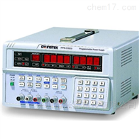 PPE-3323固纬PPE-3323三路可编程线性直流电源
