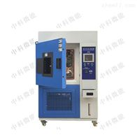 CME-XD氙燈老化試驗箱氙燈耐候實驗箱
