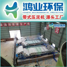 脱水设备机制沙泥浆固液分离 沙石厂泥水压滤设备