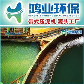 脱水设备机制沙污水分离机 砂石厂泥水干排设备