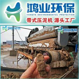 泥浆处理管道工程污泥处理厂家
