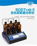 美国哈希BOD测定仪水质分析仪