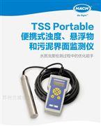 供应哈希TSS Portable 便携式悬浮物测定仪