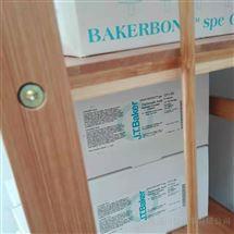 蜂蜜中四环素检测羧酸弱阳离子柱固相萃取柱