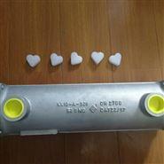 HS-Cooler冷却器KS12-CAN-121 L1600开学了