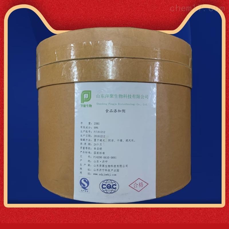 河北L-抗坏血酸磷酸酯镁生产厂家