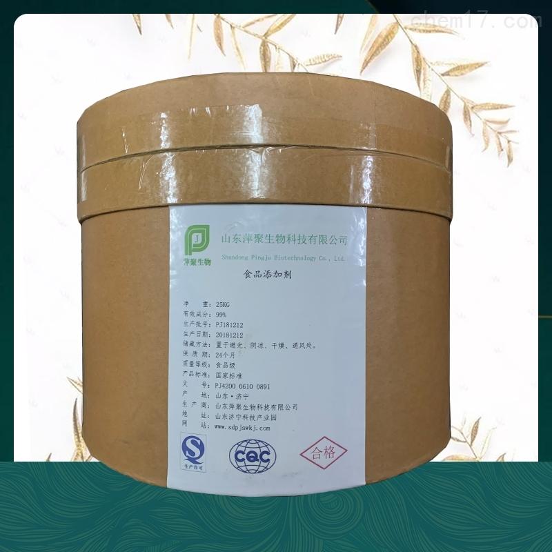 河北维生素C磷酸酯镁生产厂家