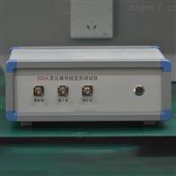 BYRZ-PX变压器绕组变形测试仪