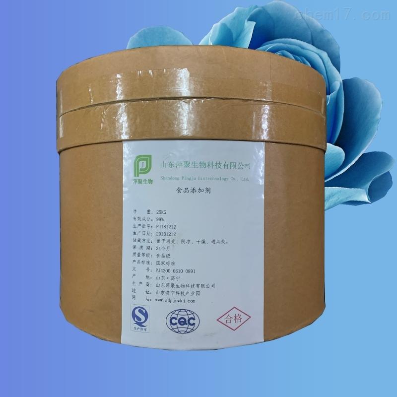 河北维生素C棕榈酸酯生产厂家