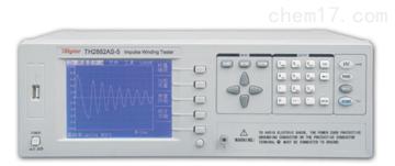 TH2882A-5脈沖式線圈測試儀