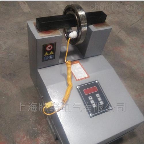 HA-5系列轴承加热器