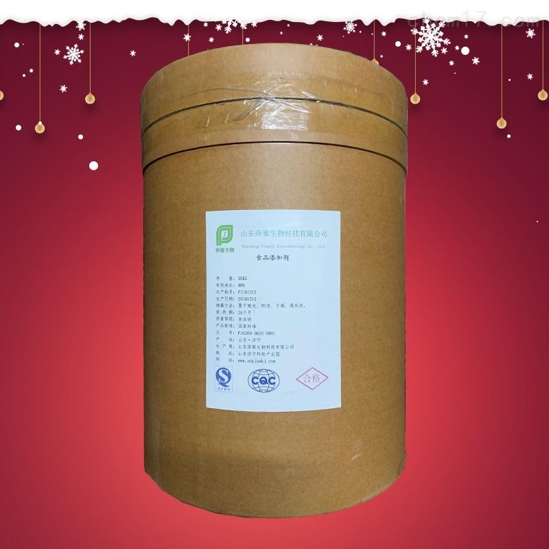 河北维生素B2磷酸钠生产厂家