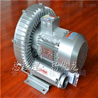 EHS-729 5.5KW漩涡高压风机