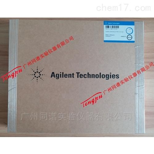 安捷伦用于PSD 120的毛细管组件9910115100