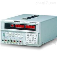 PPT-1830/PPT-3615固纬PPT-1830/3615三路可编程线性直流电源