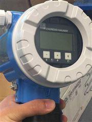 E+H安装支架CPA640-D111现货供应