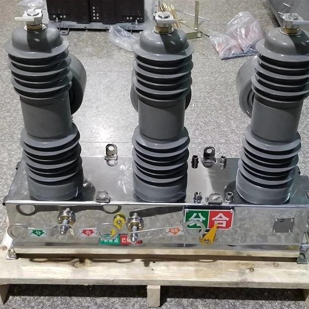 ZW32-12/630A线路型带看门狗断路器