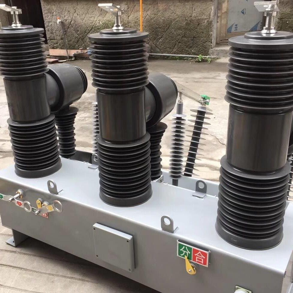 35KV柱上智能真空断路器ZW32-40.5/630A