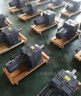 R47-42.87-0.75KW-M1R系列斜齒輪減速電機