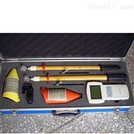 TAG5000无线核相仪