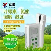 YT-YA叶绿素仪器厂家