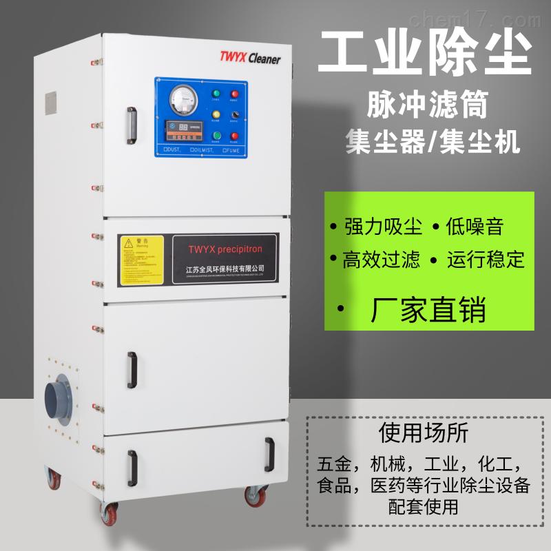 工业除尘器设备厂家