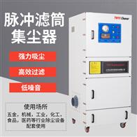 工業氣動除塵器