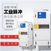 工业用滤芯除尘器