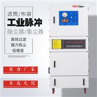 工業用脈沖式除塵器